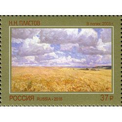 "Contemporary art of Russia. N.N. Seams. ""In the fields. 2003"""