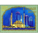 200 years of the city of Grozny