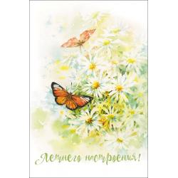 Летнего настроения (мини-открытка)