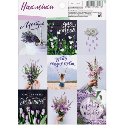 "Stickers paper ""Meadow Flowers"""