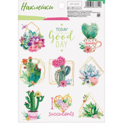 "Stickers paper ""Succulents"""