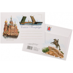 """The envelope postal """"St. Petersburg"""""""