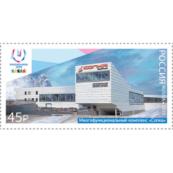 XXIX World Winter Universiade 2019 in Krasnoyarsk. Sports objects. Continuation of the series