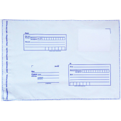 Post packages Russian Post, E4, 100 pcs/pack