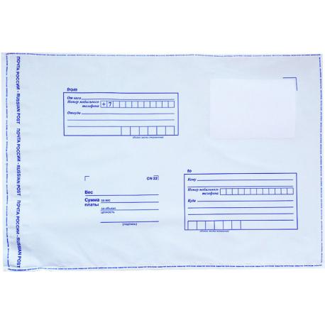 Почтовые пакеты Почта России, E4, 100 шт/уп