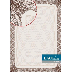 Certificate paper dark brown frame, A4, 25 pcs/pck