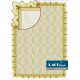 Certificate paper brown with openwork frame, A4, 25 pcs/pack