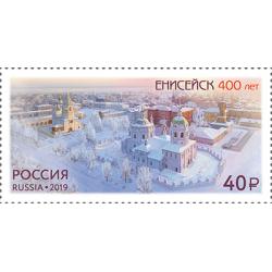 400 лет г. Енисейску Красноярского края