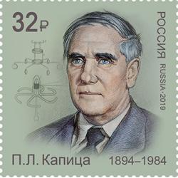 Лауреаты Нобелевской премии. П.Л. Капица (1894–1984), физик