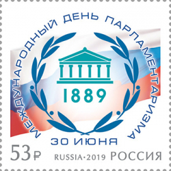 Международный день парламентаризма
