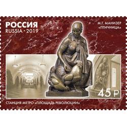 Монументальное искусство Московского метрополитена