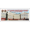 Omsk Higher Combined Arms Command twice Red Banner School named after M.V. Frunze