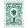 Почтовые конверты E65 + тарифные марки номиналом 3 рубля, 100 шт