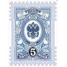 Почтовые конверты E65 + тарифные марки номиналом 5 рублей, 100 шт