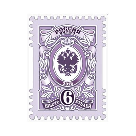 Post envelopes E65 with a stamps 6 RUB, 100 pcs