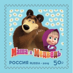 "Post envelope C65 with a stamp ""Masha and the Bear"""