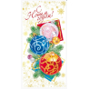 Postcard double. Happy New Year!  Yelochnyye shary na belom fone 26/5000 Christmas balls on a white background