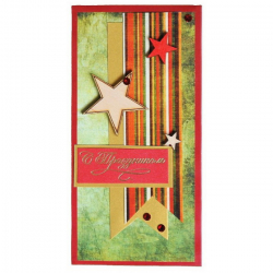 Happy Defender of the Fatherland! Fighter, Russian flag. Double greeting card