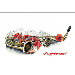 Saxophone with poppies