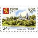 800 aniversary of Rzhev