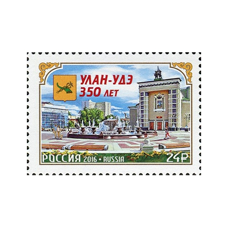 350-th anniversary of Ualn-Ude