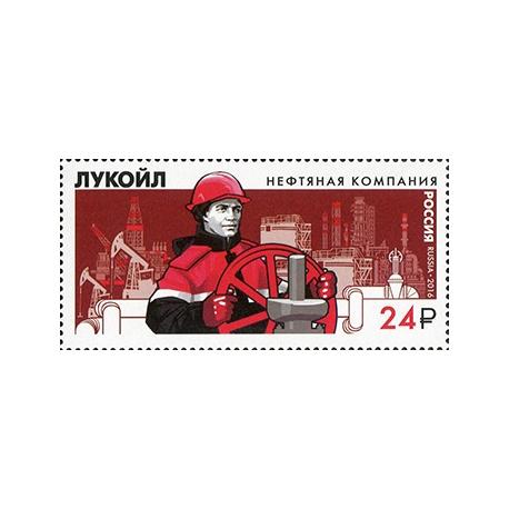 "Oil company ""Lukoil"""