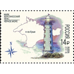 200 years the Chersonesus Lighthouse