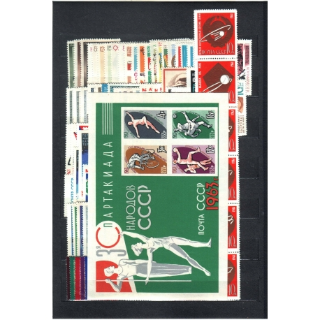 The annual set of stamps 1963