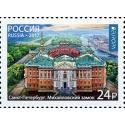 "Issued under the program ""Europe"".Castles"