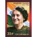 100th Anniversary of the Birth of Indira Gandhi