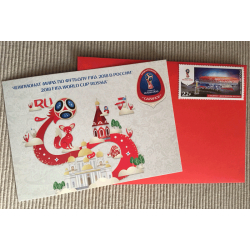 """Сувенирный набор ФИФА 2018: конверт, почтовая марка """"Мордовия Арена"""" и открытка """"Саранск"""""""