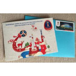 "Сувенирный набор ФИФА 2018: конверт, почтовая марка ""Стадион Самара"" и открытка ""Самара"""