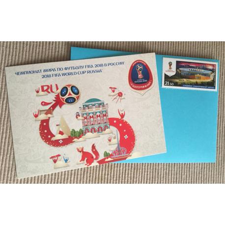"""FIFA 2018 gift set: envelope, postage stamp """"Ekaterinburg"""" and postcard """"Ekaterinburg"""""""