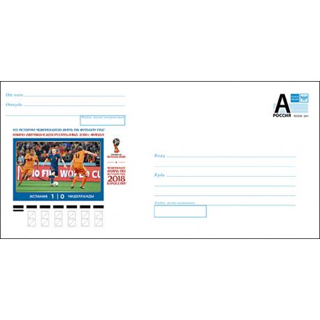Маркированный конверт. Из истории чемпионатов мира по футболу FIFA™. ЮАР. 2010 г. Финал