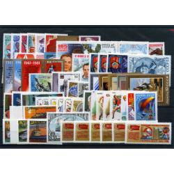 Годовой набор марок СССР 1981 г.