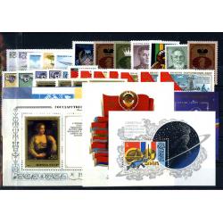 Годовой набор марок СССР 1982 г.