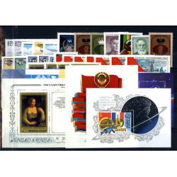 The annual set of stamps 1982