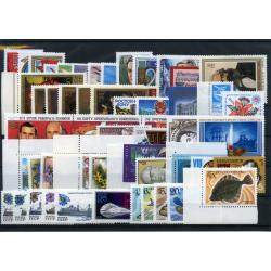 Годовой набор марок СССР 1983 г.